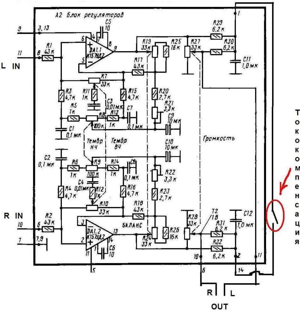 Схема электростеклоподъемников калина.