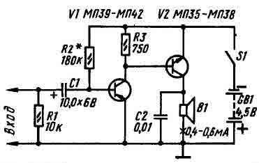 УНЧ на двух транзисторах