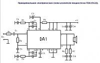 Схема простейшего усилителя на tda1562q.