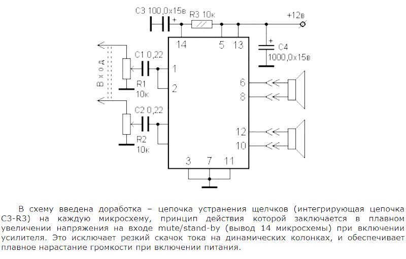 TDA1558Q tda 1555 q схема.