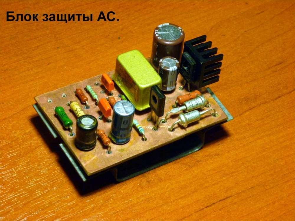 усилитель кумир у001 описание схема