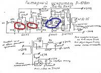 b5422fbcb12b-2-.jpg