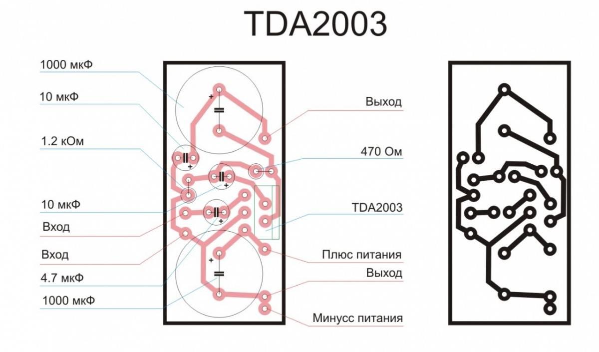 Clarifications On Ruby Amp Build Tda2005 Bridge Amplifier 20w Some Heatsink Ideas