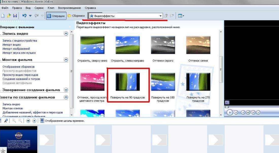 как понять импорт изображения и видео