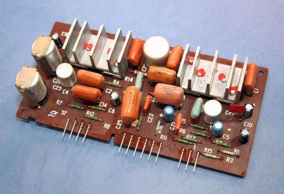 Радиотехника - Кассетный магнитофон-приставка ''Маяк-233-стерео'' .