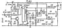 amp30.jpg