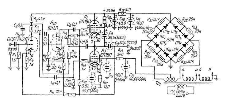 Принципиальная схема высококачественного усилителя без выходного трансформатора.