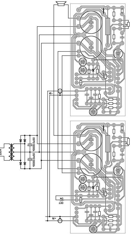 ...мостовая схема включения tda7294.  При такой схеме.  Загружено 101 раз.