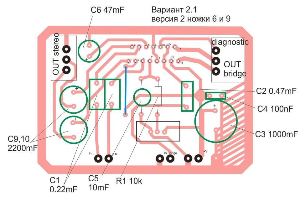 tda7377-2.1-v2.jpg