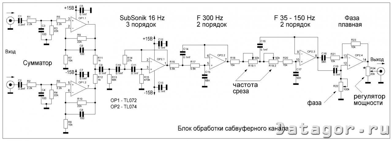 Схема усилителя звука простейшая. Как сделать
