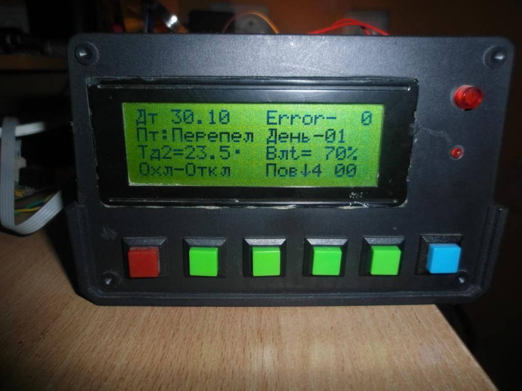 Другое. терморегулятор полный автомат с поддержанием заданной температуры,влажности,периодическим поворотом и...