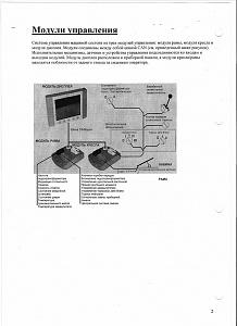 scan0010.jpg