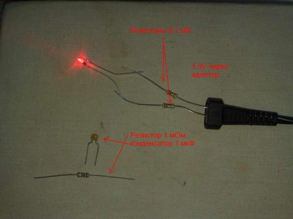 Схема лазерной указки которая прожигает