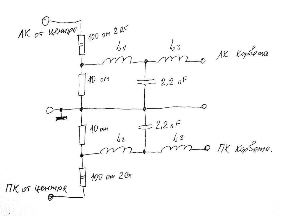 Резисторами на 10 ом