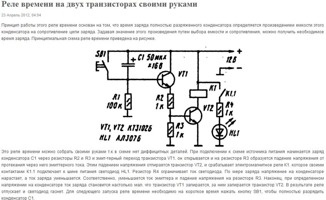 Схема разводки электропроводки в многоквартирном доме