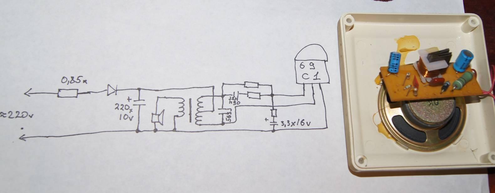 Схема китайского дверного звонка 220в на одном транзисторе