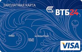 ВТБ 24 Банки Москвы - Мобильные игры: скачай и развлекайся