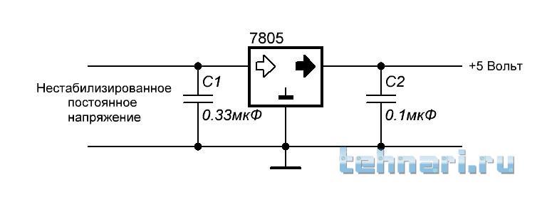 Стабилизатор на 5 вольт своими руками схема 54