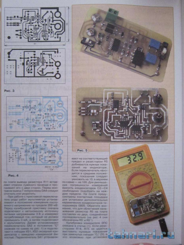 Схемы из 4 конденсаторов