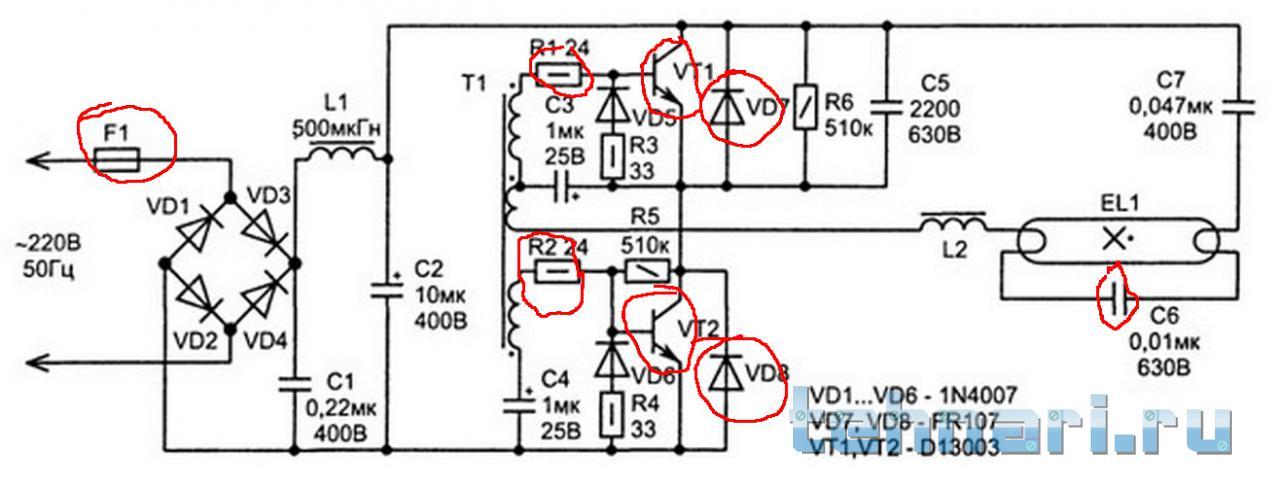 Светильник люминесцентный 36 вт схема