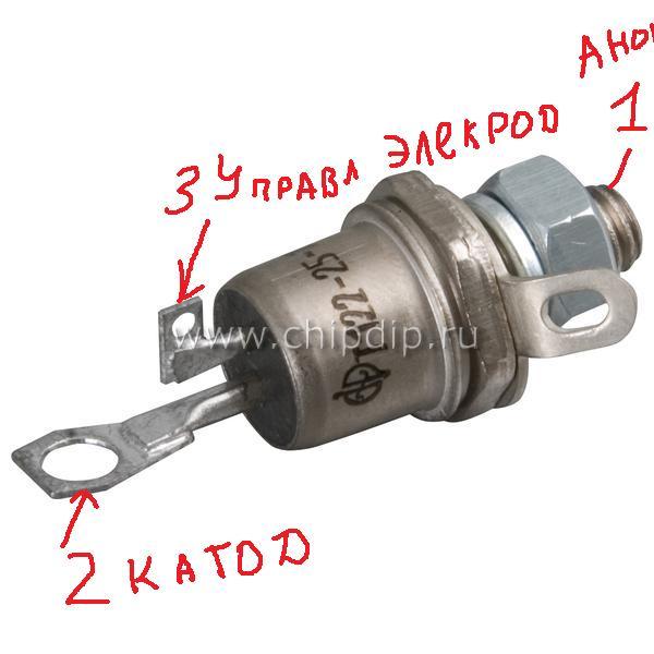 схема зарядного устройства pw150