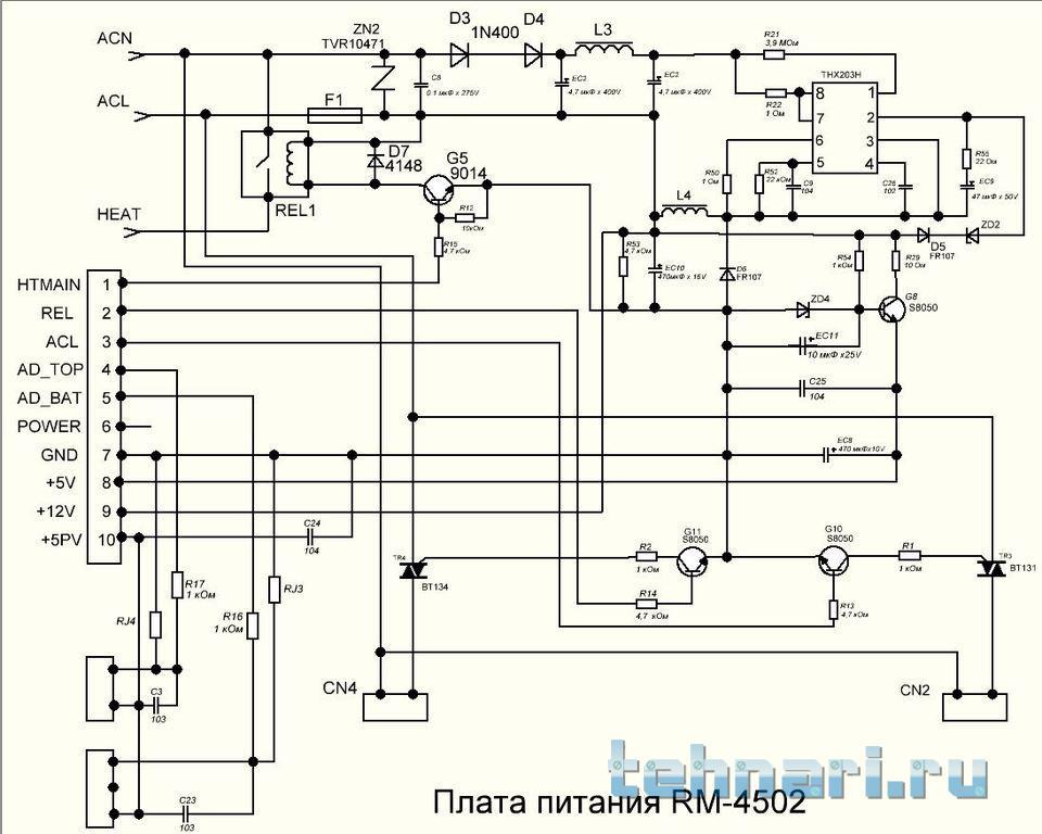 Мультиварка редмонд схема электрическая
