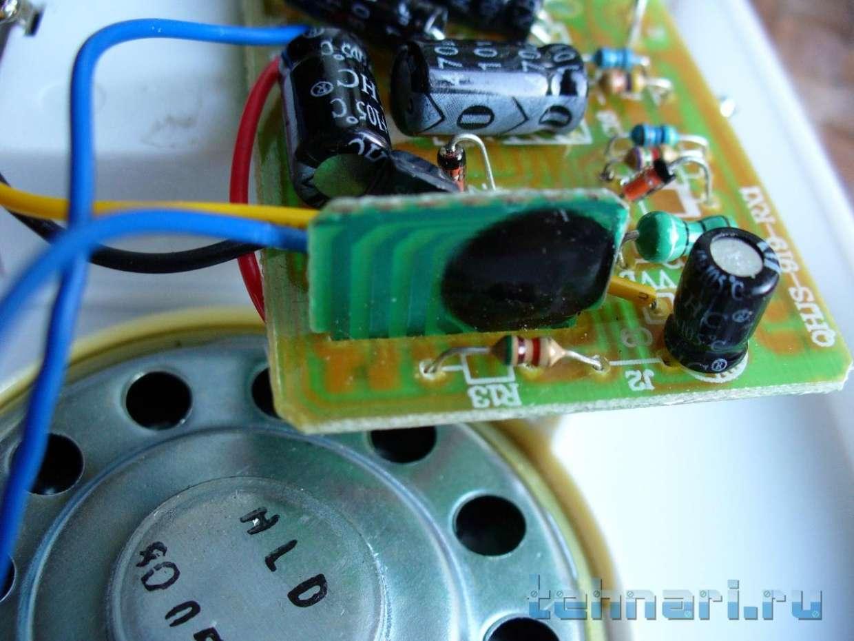 Кнопка беспроводного звонка своими руками 11