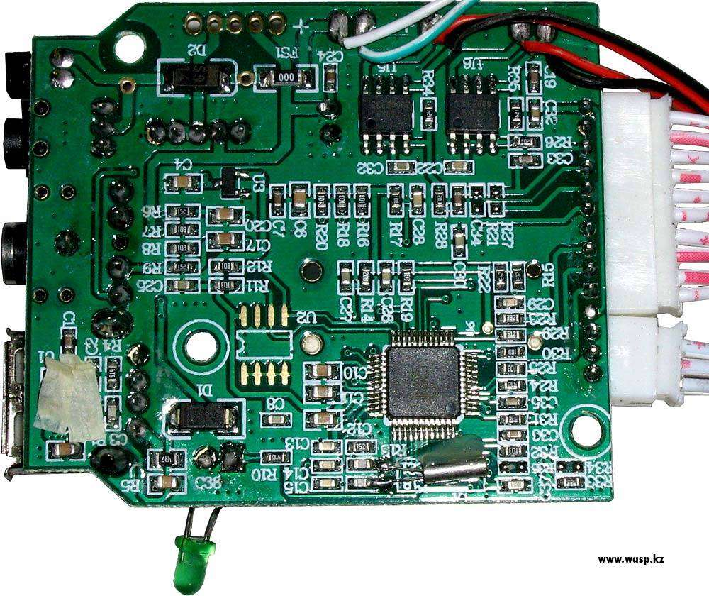 Ms-37 mobile speaker system схема