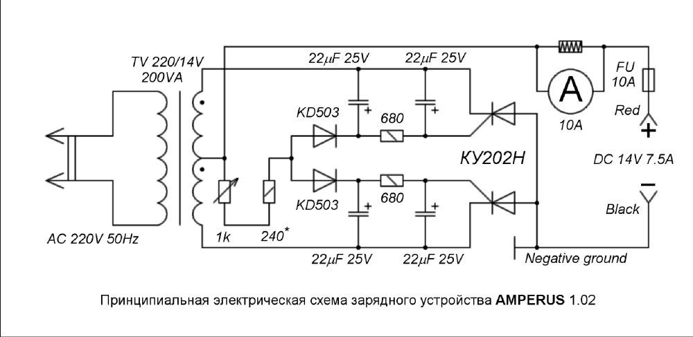 Схема зарядного устройства для автомобильного аккумулятора. zaryadka- avtomobilnogo-akkumulyatora.