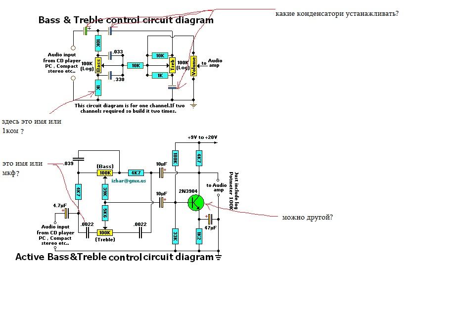 Технический форум - Показать сообщение отдельно - Вопрос по схеме bass и treble.