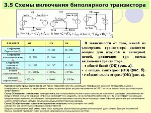 3._lek_-4-5-_bt2014.ppt_1.jpg