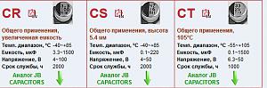 8d3cccf6-ce1f-4a0e-a403-421d598ebfbd.png