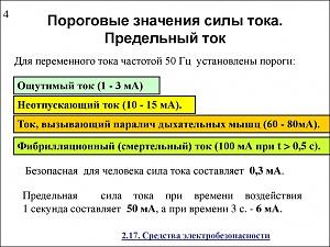 slide-43.jpg