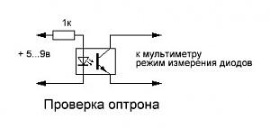 post-165140-0-20631300-1403476665.jpg
