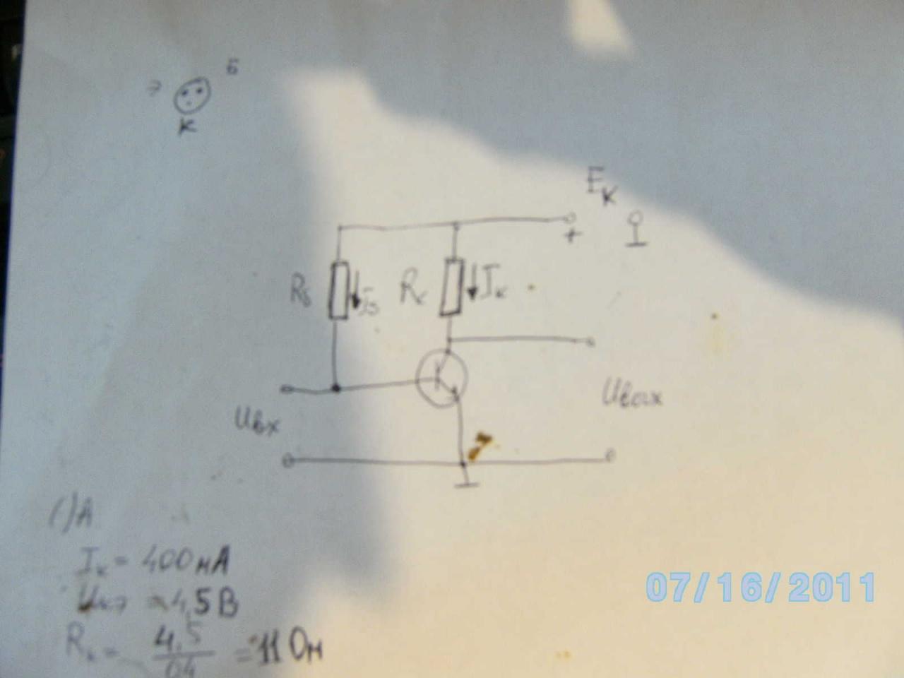 Схема контактного зажигания уаза