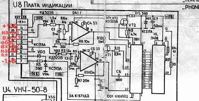 Глубинный вибратор Красный Маяк ЭПК-1300 045-0261