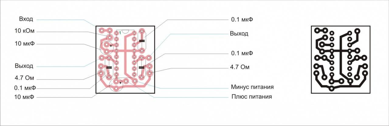 tda2822m-dip16.jpg