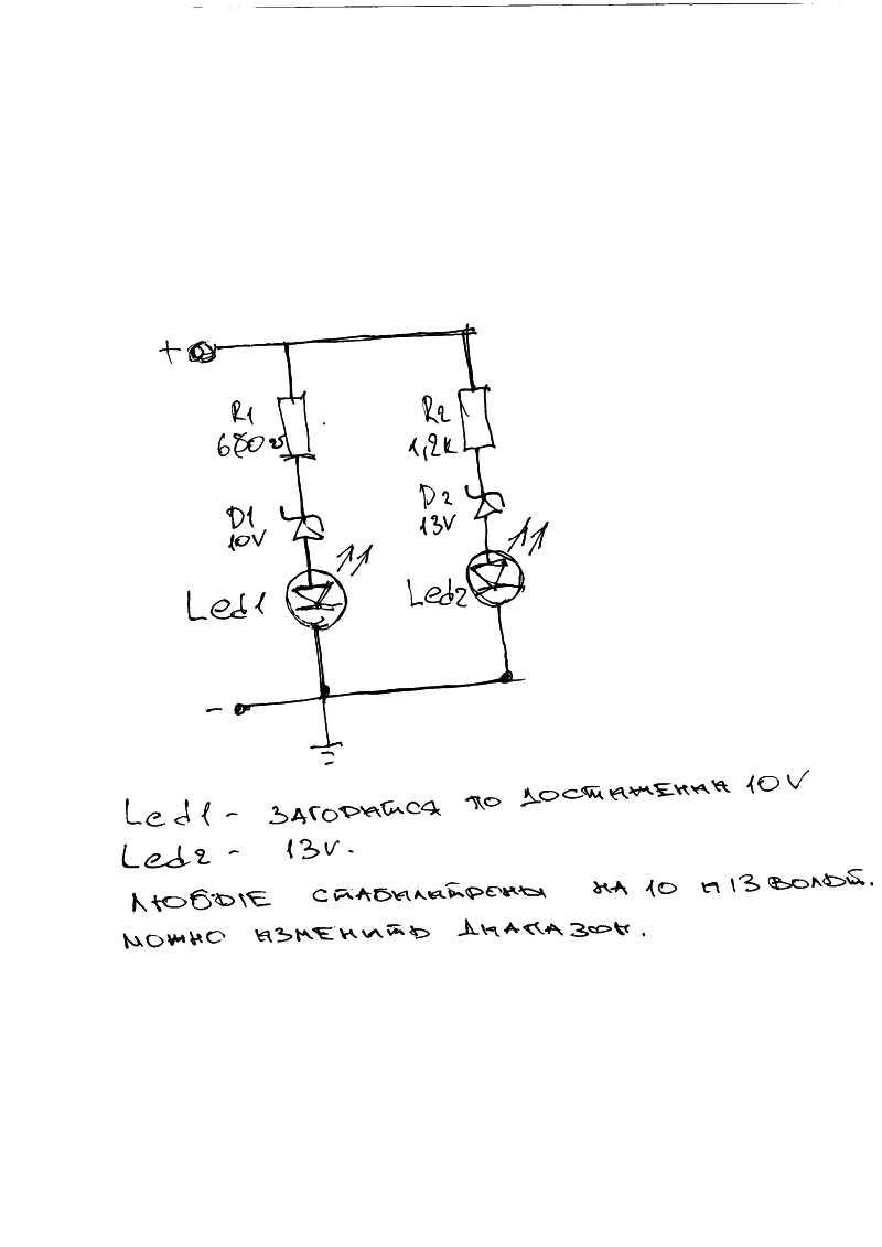 Простой индикатор заряда аккумулятора своими руками
