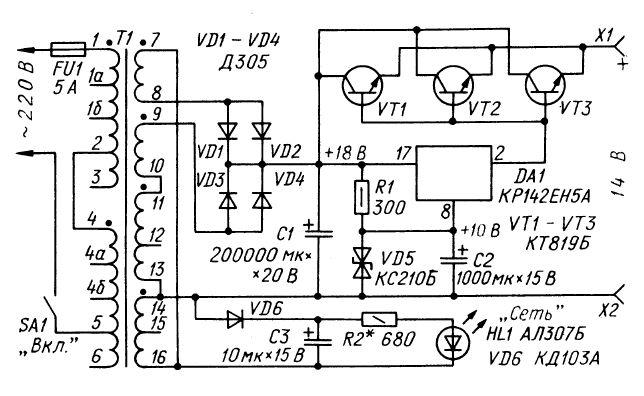 Рис. 1. Мощный источник питания.  Принципиальная схема.  Выпрямительные диоды VD1—VD4, микросхемный стабилизатор DA1...