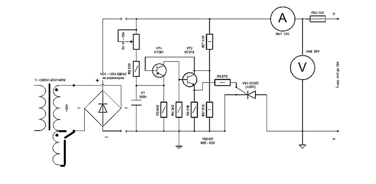 Зарядное устройство для аккумулятора 12в своими руками