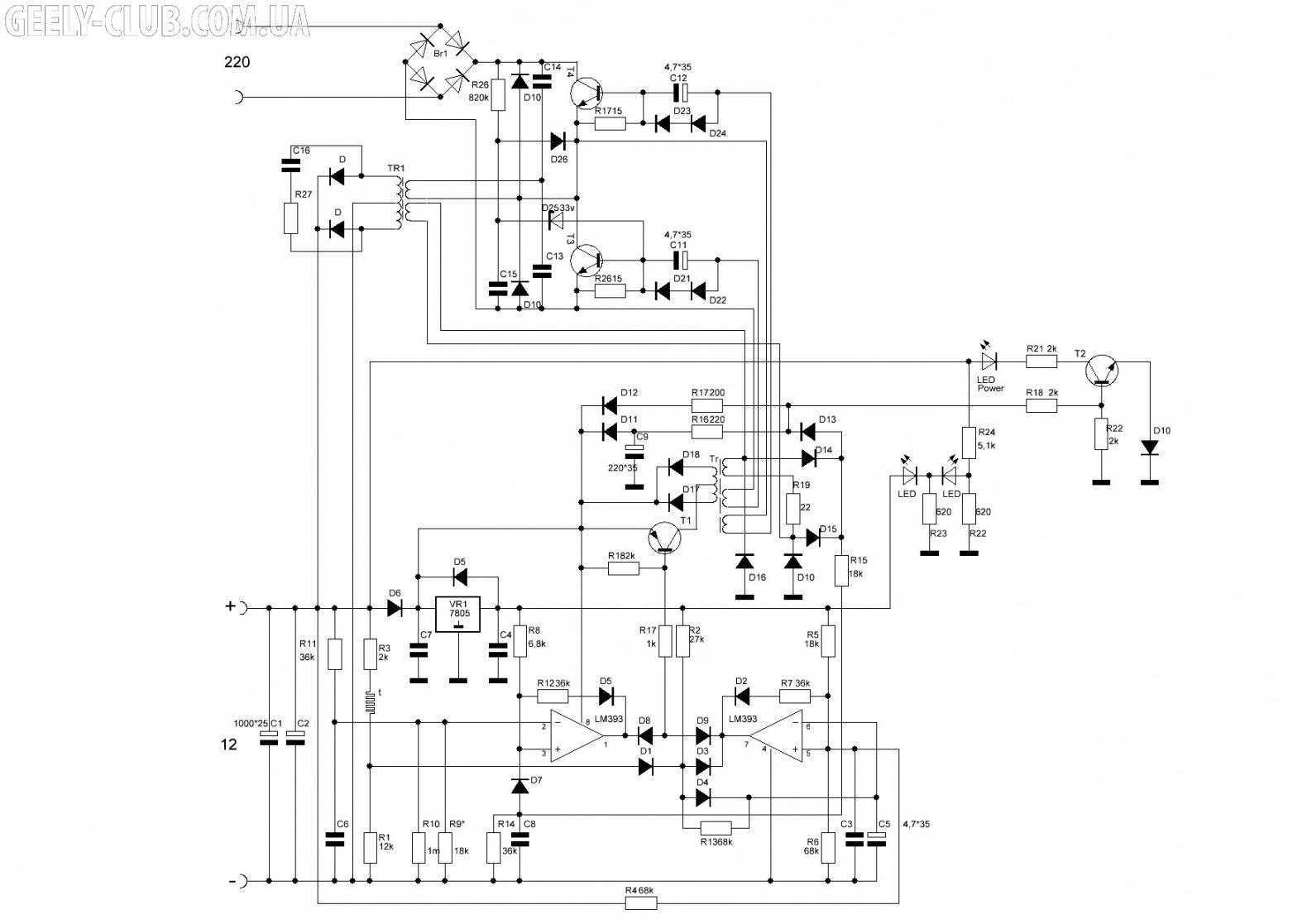 схема зарядного устройства катунь 501