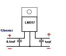 Как из 12 вольт сделать 6 на аккумуляторе
