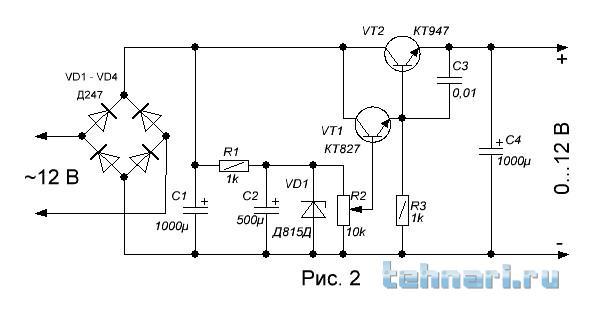 Как сделать выпрямитель на 12 вольт своими руками схема