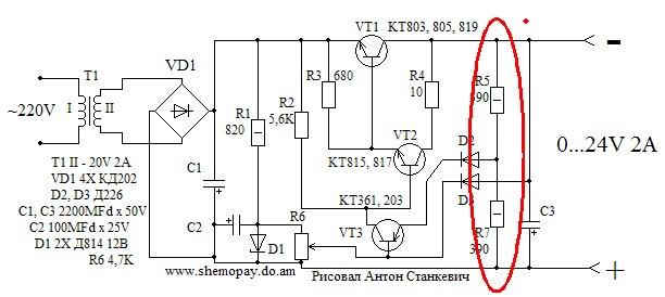 Схема проверена и работает.  Детали: В качестве VT1 можно использовать КТ803, КТ805.