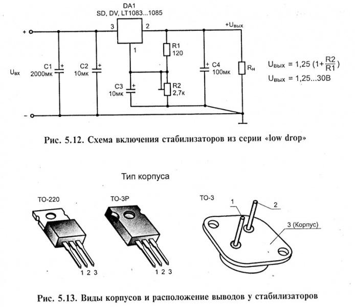 Sd1085 схема подключения