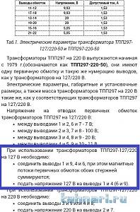 screenshot_2018-11-23-12-31-32-1-.jpeg
