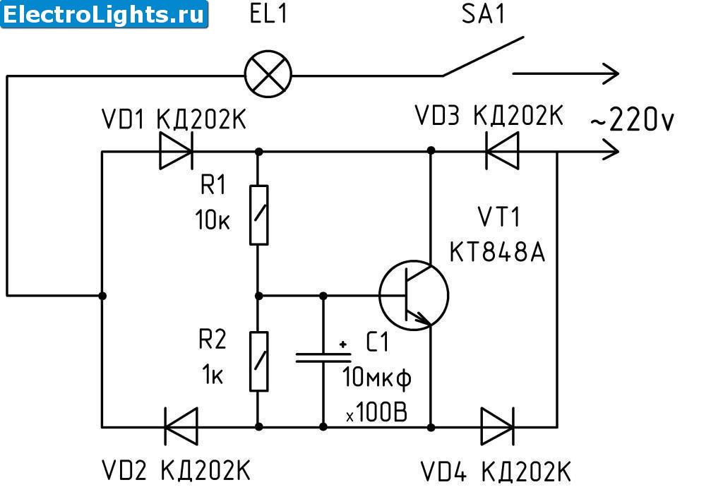 включения лампы 2. Схема