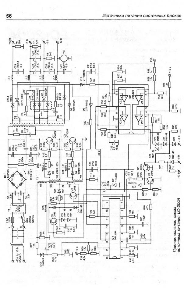 схема блок питания lpk2 30