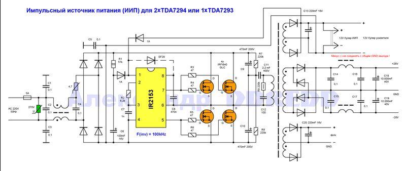 Рассмотрим принцип работы простого электронного балласта на IR2153