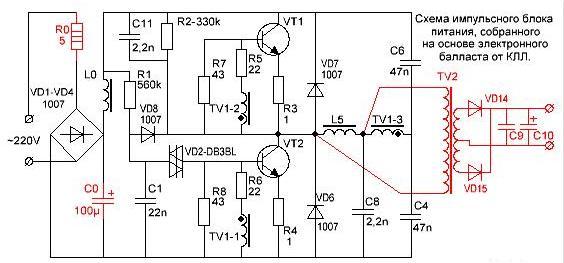 VD4 – мостовой выпрямитель.